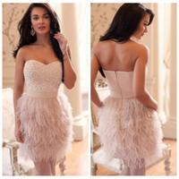 Sweetheart Beaded Pearls 칵테일 드레스 타조 깃털 2019 여성 착용 특별 행사 드레스 저녁 파티 가운 공식적인 짧은