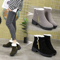 Snow boots female 2019 autumn new round head thick with sued...