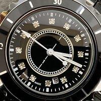 Top Factory Womens Lady Men's Blanco Negro Cerámica 38mm Relojes Relojes de pulsera de cuarzo JBAN de alta calidad para mujer Reloj 612