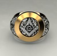 Новая мода из нержавеющей стали 316L масонское кольцо мужская масонская символ G тамплиеры масонское кольцо масонское кольцо 7-14