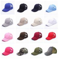 berretto da baseball Plain Ponytail solido cappello Messy Buns Trucker Pony caps unisex Visor Cap Dad Hat maglia estate all'aperto Snapbacks 300PCS AAA1997