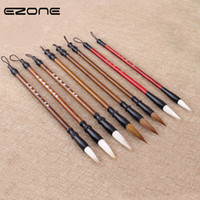 Ezone Wolf Hair Calligraphy Chinese Writing Paint Brush Arti...