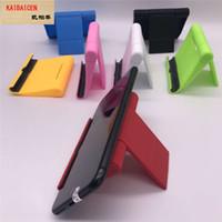 7 개 색상 다기능 전화 태블릿 홀더 각도 조절 마운트 유니버설 전화 홀더 지원 휴대 전화 액세서리 스탠드