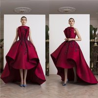 Deep Red Elegant Prom Dresses Lace Appliques Ruffles High Lo...