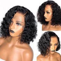 BYTHAIR HAUTE QUALITÉ COLLÉ SLUGÉ Dentelle Front Human Hair Perruques avec poils Basilian Vierge Vierge Perruques pleines de dentelle pour les Afro-Américains