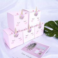 유니콘 사탕 상자 가방 선물 상자 결혼식 호의 및 선물 유니콘 파티 종이 5pcs 상자 베이비 샤워 아이 생일 장식