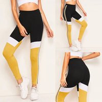 Ladies Stitching Breathable And Slim Hip- lifting Exercise Ru...