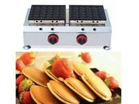 Ticari Gaz dorayaki Makinası Çift Plaka Kek Yapma Makinası Yapışmaz Muffin Makinesi Snack Makinesi Pasta Evi LLFA