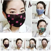 Women Ice Silk Printed Design Mask leopard dot print Masks S...