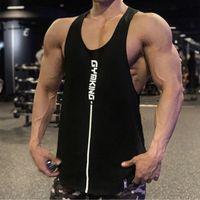 보디빌딩 탱크 탑 남자 체육관 운동 피트니스 민소매 셔츠 여름 남성 면 땀받이 내의 캐주얼 브랜드 의류 조끼