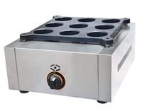 Gaz 9 Delik Tekerlek Kek Makinesi Tayvan Kırmızı Fasulye Pasta Makinesi Tayvan Popüler Aperatif Gıda Makinesi Ticari