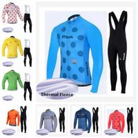 637e5bd4b New Arrival. TOUR DE FRANCE STRAVA team Cycling Winter Thermal Fleece jersey  bib pants set Breathable warm Quick dry U30803