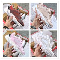 2018 High Quality M2K Tekno Old grandpa Running Shoes For Me...