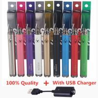 MOQ 5шт 100% качество Vision Spinner 2 II 1650mah Kit EGO C Twist Vision2 Батарея VV Вариабельное напряжение Регулируемые E CIG-картриджи 510 Vape Pen
