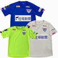 2020 2021 Sagan Tosu fútbol jerseys TORRES hogar lejos entrenando J1 League 20 camiseta de fútbol 21