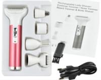 5 في 1 المرأة جهاز إزالة الشعر سيدة الحلاقة الكهربائية الحاجب / الأنف / اللحية المتقلب ماكينة حلاقة الجسم لنزع الشعر قابلة