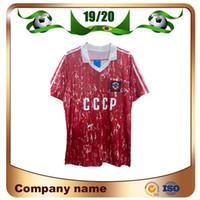 1990 الاتحاد السوفيتي الرجعية نسخة كأس العالم لكرة القدم جيرسي 1989 1991 الاتحاد السوفياتي الرئيسية ألينيكوف بروتاسوف زافاروف بيلانوف قميص كرة القدم