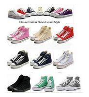 2019 نيو ستار الكلاسيكية 13 الألوان تنفس أسفل قماش أحذية الرجال والنساء عارضة الأحذية سعر التجزئة والجملة