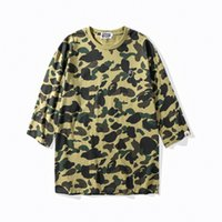 early autumn new youth camouflage round neck sleeve S- shirt ...