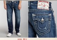 2016Europe' s big yard man' s jeans unique thick lin...