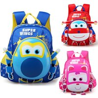 2017 Limited Anime Robot Body Backpack Toys & Hobbies Baby K...