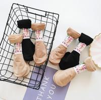 ¡Gran venta! Calcetines de terciopelo de las mujeres de la alta calidad calcetines femeninos del verano de seda del tobillo transparente calcetines de las mujeres