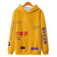 WAMNI Lemon Tea Printed Fleece Pullover Hoodies Men Women Ca...