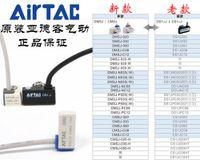 CMSJ-020 CMSJ-030 CMSJ-050 Airtac Sensor de Interruptor Magnético de 2 Fios 100% Original Novo