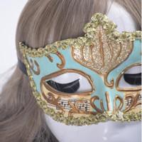 Nieuw ontwerp halloween bal masker platte geschilderde prinses masker partij prestaties rekwisieten maskers dame sexy masker bruiloft kerst decor