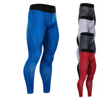 Pantalon de jogging pour hommes New Stretch Sports Fitness Pants Pantalon de basket-ball pour hommes Compression Pantalon de course avec 5 couleurs