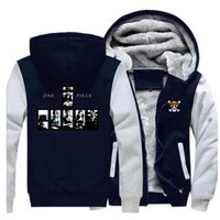 Herren Hoodies Sweatshirts Einteiler Winterjacke Männer Fleece Dicke Warme Mens Jacken und Mäntel Japan Anime Sweatshirt Hoody Sportswear
