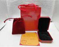 패션 레드 선택할 수있는 컬러 팔찌 / 목걸이 / 반지 원래 오렌지 상자 상자 가방 보석 선물 상자