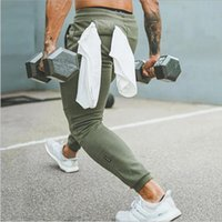 ASRV TÉCNICA sportswear Calças de Fitness Calça de Jogging Basquetebol Musculação Sportswear Sweatpants Corredores Correndo CJ191210
