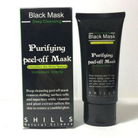 50 مل شيلز - بيور ماسك لتنظيف الوجه وإزالة الرؤوس السوداء