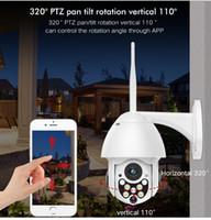 1080P سحابة التخزين اللاسلكية ptz ip كاميرا 4x التكبير الرقمي سرعة قبة كاميرا في واي فاي الصوت P2P CCTV مراقبة