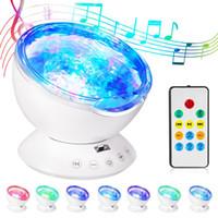 AGM Ocean Wave Sternenhimmel Aurora LED-Nachtlicht-Projektor Luminaria Neuheit-Lampe USB-Lampe Nacht Illusion für Baby-Kinder