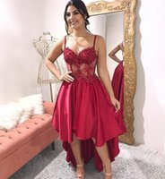 Spaghetti Straps High Low Prom Dresses with Beaded Applique ...