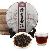 Предпочтение 357 г Юньнань клейкий рис ароматный черный пуэр чай торт спелый Пуэр чай органический натуральный Пуэр старое дерево приготовленный Пуэр чай зеленая еда