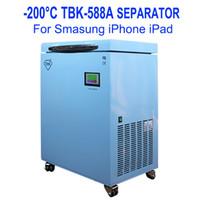 TBK-588A最新のプロフェッショナルマス-200C LCDタッチスクリーンの凍結分離機LCDパネルの凍結セパレーター機械がエッジのための
