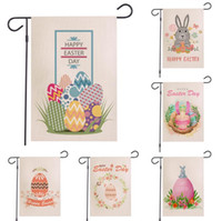 Флаг Сад Вертикальный Двухсторонний Easter Bunny Rabbit Весна Лето Сельский Дом Burlap Yard Открытый Украшение 12 х 18 дюймов