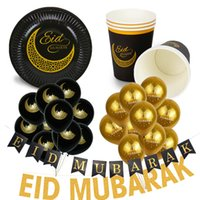 arty DIY Dekorationen 6pcs EID MUBARAK cupplate Ramadan Kareem Mit EID ramadan banner Home Dekoration Islam Element Ballon Kit moonsta ...