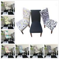 Cubiertas de silla de Spandex Coloridas cubiertas de sillas removibles Cubiertas de comedor del estiramiento Asador elástico para bodas Banquete Party Hotel