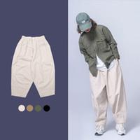 Geniş Bacak Pantolon Streetwear Vintage Hip Hop Harem Pantolon Pantolon Japonya Kore Elastik Bel Gevşek Casual Erkek Kadın Çift Erkek Düz
