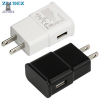 5V 1A / 2A Travel EU / US Plug Wall Adapter caricatore USB per Samsung galaxy S7 S6 S5 nota 7 6 5 per iphone 7 6 5 Tutti i telefoni 300pcs / lot