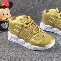 With Box Unisex Kids Air More Uptempo Basketball Shoes for B...