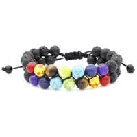 7 차크라 에센셜 오일 기관총 팔찌 8MM 요가 비즈 화산 스톤 더블 페르시 팔찌 Adjustable Bangle Jewelry Gift