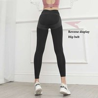 Women pressure pant nine- point hip fitness pants Yoga high w...