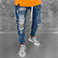 Men' s Painted Rip distressed Ankle Zipper Skinny Jeans