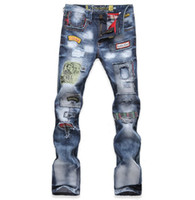 Mens Streetwear Washed Jeans Ripped Holes Design Denim Long ...