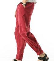 хлопчатобумажные мужские брюки свободные тангкун-фу боевые искусства брюки тай-чи лежал медитация шаровары Гарун брюки серый / зеленый / красный/серый/синий